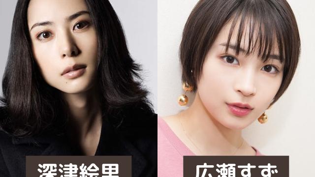 【比較画像】深津絵里と似てる女優は8人!広瀬すずや菅田将暉が激似!