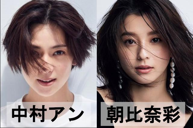 【比較画像】中村アンと似てる芸能人は7人!新木優子やフワちゃんに激似?